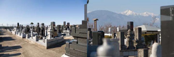 墓苑の使用について